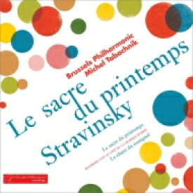 【送料無料】 Stravinsky ストラビンスキー / 『春の祭典』、『うぐいすの歌』 タバシュニク&ブリュッセル・フィル 輸入盤 【CD】