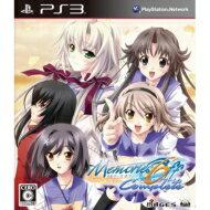 【送料無料】 PS3ソフト(Playstation3) / メモリーズオフ6 Complete 【GAME】