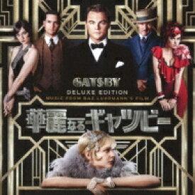 華麗なるギャッツビー / ミュージック・フロム・バズ・ラーマンズ・華麗なるギャツビー 【CD】