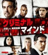 クリミナル・マインド / FBI vs. 異常犯罪 シーズン5 コンパクトBOX 【DVD】