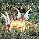 Spyro Gyra スパイロジャイラ / Best Of Spyro Gyra : The Firstten Years 輸入盤 【CD】