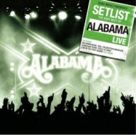 Alabama / Setlist: The Very Best Of Alabama Live 輸入盤 【CD】