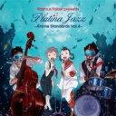 Rasmus Faber ラスマスフェイバー / Rasmus Faber Presents Platina Jazz - Anime Standards Vol.4 【CD】