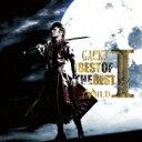 【送料無料】 GACKT ガクト / BEST OF THE BEST vol.1 -MILD- 【CD】