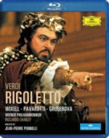 Verdi ベルディ / 『リゴレット』全曲 ポネル監督、シャイー&ウィーン・フィル、パヴァロッティ、ヴィクセル、他(1981 ステレオ)(日本語字幕付) 【BLU-RAY DISC】