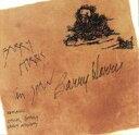 【送料無料】 Barry Harris バリーハリス / In Spain 輸入盤 【CD】