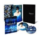 【送料無料】 プラチナデータ プラチナ・エディション ブルーレイ 【初回限定版】  【BLU-RAY DISC】