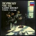 Rachmaninov ラフマニノフ / 『悲しみの三重奏曲』第1番、第2番 アシュケナージ、ヴィゾンタイ、リドストレム 輸入盤…