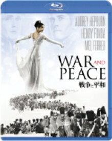 戦争と平和 【BLU-RAY DISC】