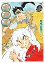 犬夜叉 ワイド版 8 少年サンデーコミックススペシャル / 高橋留美子 タカハシルミコ 【コミック】