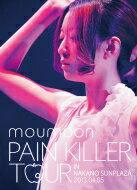 【送料無料】 moumoon ムームーン / PAIN KILLER TOUR IN NAKANO SUNPLAZA 2013.04.05 【DVD】