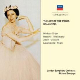 バレエ&ダンス / 『プリマ・バレリーナの芸術』 ボニング&ロンドン交響楽団(2CD) 輸入盤 【CD】