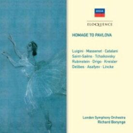 バレエ&ダンス / 『パブロワを讃えて』 ボニング&ロンドン交響楽団(2CD) 輸入盤 【CD】