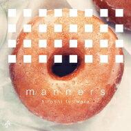 【送料無料】 藤原ヒロシ / manners 【CD】