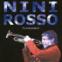 【送料無料】 Nini Rosso ニニロッソ / Nini Rosso 【CD】