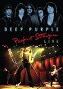 Deep Purple ディープパープル / Perfect Strangers Live: 紫の奇蹟 【DVD】