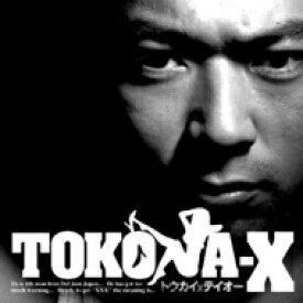 【送料無料】 Tokona X トコナエックス / トウカイXテイオー 【CD】