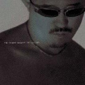 【送料無料】 下町兄弟 / Rap Rapper Rappest 1992-1999 【CD】