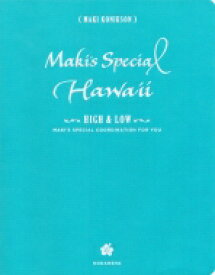 Maki's Special Hawaii HIGH & LOW / マキ・コニクソン 【本】