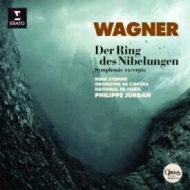 Wagner ワーグナー / 『ニーベルングの指環』管弦楽曲集 P.ジョルダン&パリ・オペラ座管、ステンメ(2CD) 輸入盤 【CD】