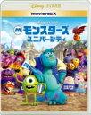 モンスターズ・ユニバーシティ MovieNEX[ブルーレイ+DVD] 【BLU-RAY DISC】