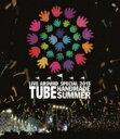 【送料無料】 TUBE チューブ / TUBE LIVE AROUND SPECIAL 2013 HANDMADE SUMMER (Blu-ray) 【BLU-...
