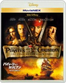 パイレーツ・オブ・カリビアン / 呪われた海賊たち MovieNEX[ブルーレイ+DVD] 【BLU-RAY DISC】