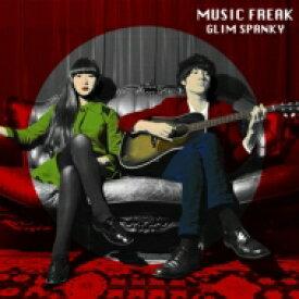GLIM SPANKY / MUSIC FREAK 【CD】