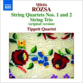 Rozsa ローザ / 弦楽四重奏曲第1番、第2番、弦楽三重奏曲 ティペット四重奏団 輸入盤 【CD】