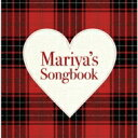 【送料無料】 Mariya's Songbook 【CD】