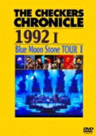 チェッカーズ / THE CHECKERS CHRONICLE 1992 I Blue Moon Stone TOUR I 【廉価版】 【DVD】