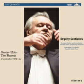 【送料無料】 Holst ホルスト / 組曲『惑星』 スヴェトラーノフ&スウェーデン放送交響楽団(1994) 輸入盤 【CD】