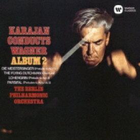 Wagner ワーグナー / 管弦楽曲集第2集 カラヤン&ベルリン・フィル(1974) 【CD】