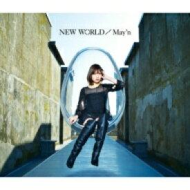 【送料無料】 May'n メイン / NEW WORLD 【初回生産限定盤】(CD+DVD) 【CD】