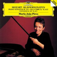 Mozart モーツァルト / ピアノ・ソナタ第11番『トルコ行進曲付き』、第14番、幻想曲集 ピリス(1990) 【SHM-CD】