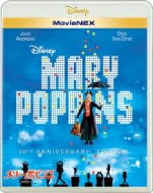 メリー・ポピンズ 50周年記念版 MovieNEX[ブルーレイ+DVD] 【BLU-RAY DISC】