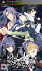 【送料無料】 PSPソフト / 大正メビウスライン PORTABLE 【GAME】