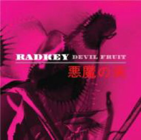 Radkey / Devil Fruit 輸入盤 【CD】