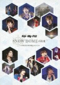 【送料無料】 Kis-My-Ft2 / SNOW DOMEの約束 IN TOKYO DOME 2013.11.16 【DVD】