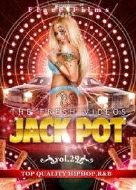 Jack Pot 29 【DVD】