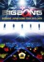 【送料無料】 BIGBANG (Korea) ビッグバン / BIGBANG JAPAN DOME TOUR 2013〜2014 【通常盤】 (2DVD) 【D...