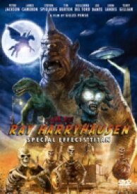 レイ・ハリーハウゼン 特殊効果の巨人 【DVD】