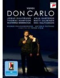 Verdi ベルディ / 『ドン・カルロ』全曲 P.シュタイン演出、パッパーノ&ウィーン・フィル、カウフマン、ハルテロス、他(2013 ステレオ) 【BLU-RAY DISC】