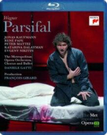 Wagner ワーグナー / 『パルジファル』全曲 ジラール演出、D.ガッティ&メトロポリタン歌劇場、カウフマン、パーぺ、他(2013 ステレオ) 【BLU-RAY DISC】