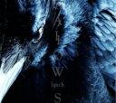 【送料無料】 lynch. リンチ / GALLOWS 【CD】