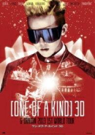 G-DRAGON (BIGBANG) ジードラゴン / 映画 ONE OF A KIND 3D 〜G-DRAGON 2013 1ST WORLD TOUR〜 Blu-ray 【BLU-RAY DISC】