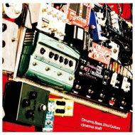 【送料無料】 cinema staff / Drums, Bass, 2(to)Guitars 【初回限定盤】 【CD】