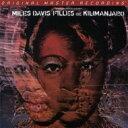 【送料無料】 Miles Davis マイルスデイビス / Filles De Kilimanjaro 輸入盤 【SACD】