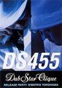 "DS455 ディーエスフォーダブルファイブ / ""DabstarClique""RELEASE PARTY @MATORIX YOKOHAMA..."