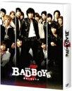 【送料無料】 Bad Boys J -最後に守るもの- 豪華版[DVD]<初回生産限定> 【DVD】